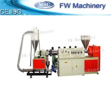 PVC hot cutting granulator/Recycle plastic granules making machine price