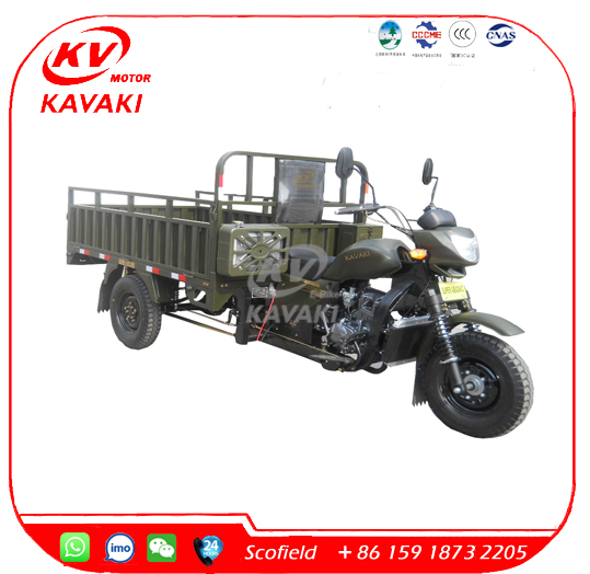 200CC hot sale three wheel motorcycle and high quality cargo tricycle