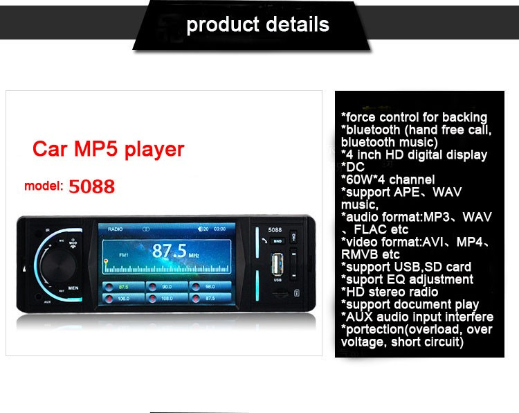 China manufacture 4 inch Car video/car radio mp5 player with BT/RDS optional