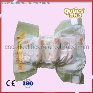 Cheap China Wholesale Underwear Baby With Private Label