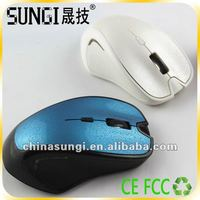 good quality normal size computer mouse