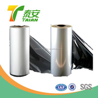 Polyester Laminating Roll Film& Mylar Glossy and Matte Heat Sealable Lamination Membrane