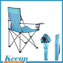 Customized foldable relax chair/ China wholesale fodling beach chair with backrest
