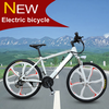 26 inch magnesium alloy wheel mountain electric bike