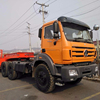 /product-detail/china-6x6-wood-log-carry-truck-log-transportation-truck-60748909749.html