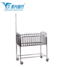 Hot Sale Foldable Cradle Portable Hospital New Born Baby Bed With Rail