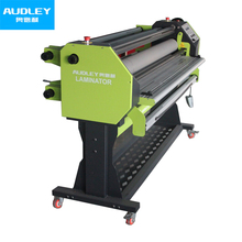 New hot selling products small automatic roll sheet semi automatic flute laminating machine