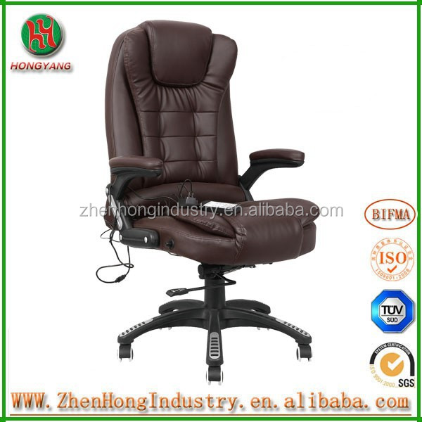 and living room chair cheap price buy heat and massage office chairs