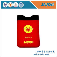 cheap price mobile phone 3m sticker silicone pouch brand new