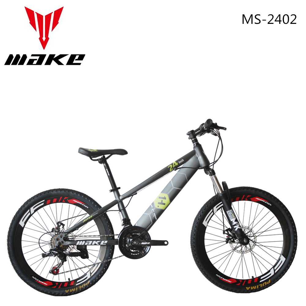 make bike Low cost 21 speed disc brake 24 inch sport speed <strong>cycles</strong> for MTB