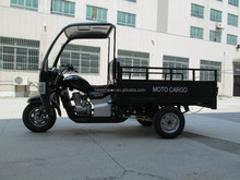 Cargo Use For and Motorized Driving Type Three Wheel Motorcycle with start battery