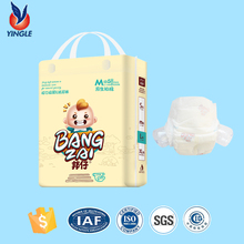 Hot Sale OEM Disposable Baby Diapers Training Pants in Bulk