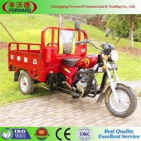 hot sale 110, 150cc,200cc,250cc 3 wheel motorcycle/high quality lower price motor tricycle/delivery tricycle