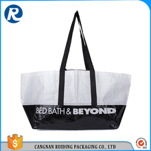Alibaba Best Sellers Laminated Shopping Pp Woven Carrier Bag