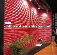 building material environmental fiber cement siding board