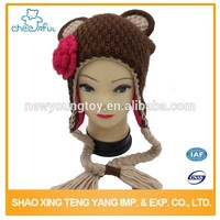 Fashion accessory supplier Beautiful Knit animal ears hats