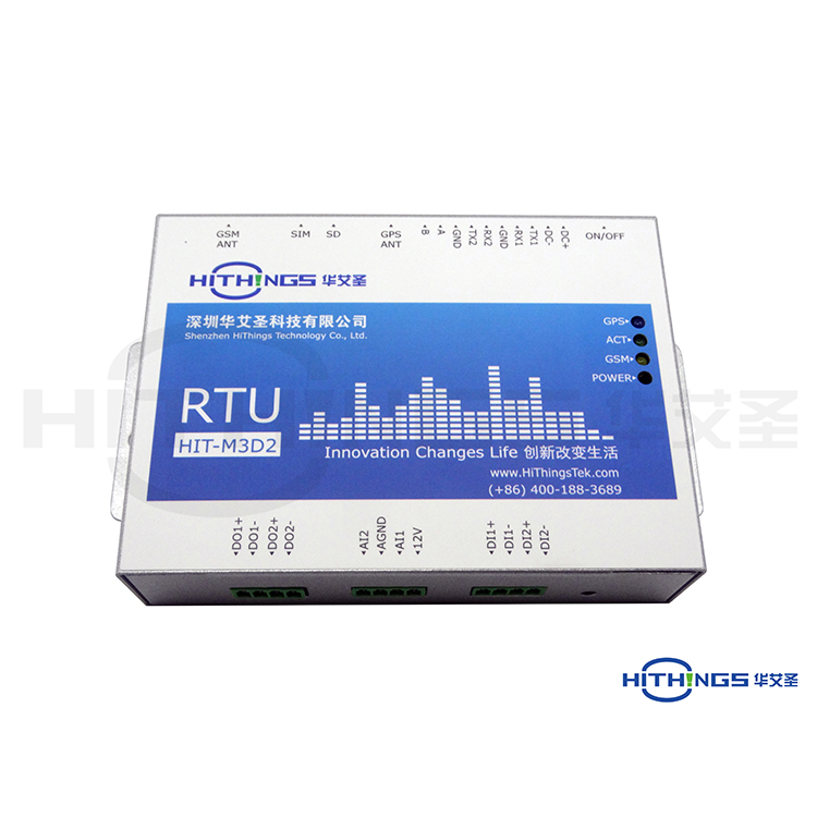 gsm smart alarm system remote terminal unit RTU controller HIT-M3D2 air monitoring rtu sms controller