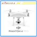 Original DJI Phantom 4 Pro drone with 20MP CMOS sensor 4K camera
