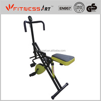 abdominal exercise machine body crunch rider HR8002-1 made in China