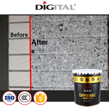 "Digital ""Copper Wall"" Alkali Resistant And Waterproof Exterior Wall Building Wall Paint For Mosaic Tile Renovation"