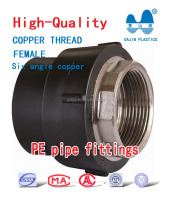 Female threaded bushing PE pipe fittings