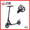 Wholesale Big Wheel Scooter Adults Kick Scooter for Europe