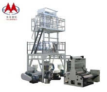 Used Film Application blown film machine/blown film extruder/plastic blowing machine