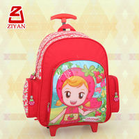 2014Hot Style Cartoon Strawberry Baby Girl AttractiveTrolley Bags Studentbackpack