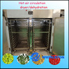 Tray Type Noodle Dehydrator/Peanut Dryer Machine For Sale
