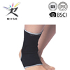 ankle support for sport and medical