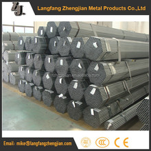 ERW Pipe/carbon steel galvanized tube steel
