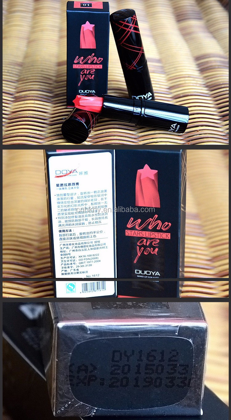 Newly Launched QBEKA 6 Colors Matte Lipstick Colour Pop Ultra Matte Liquid Lipstick Tin Boxes