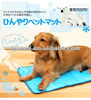 anti-slip gel soft cooling mat for pet