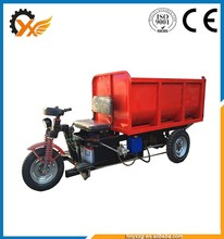 China manufacturer cheap high quality cargo dump tricycle