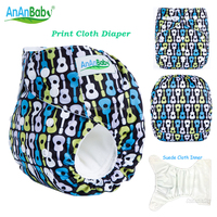 2016 Modern washable and resuable custom cloth diaper