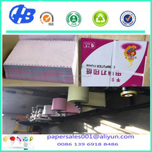 High quality computer continuous paper ncr carbonless paper