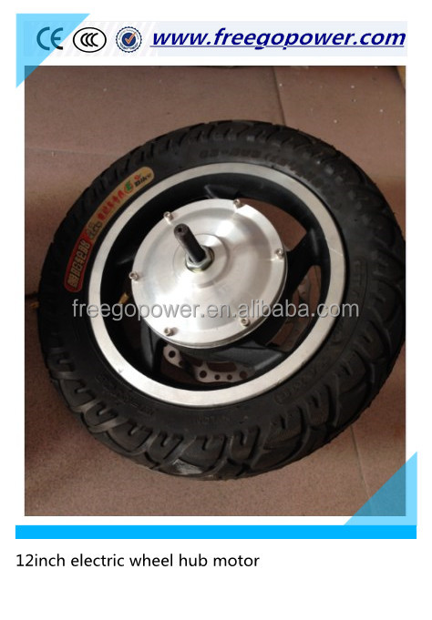 12inch Brushless Electric Wheel Hub Motor For Electric