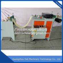 Products to sell online SCM 2.2KW motor label roll die cutting machine