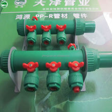Superior PP-R plumbing manifold/Plastic manifold More efficient than brass manifold