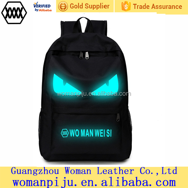 2016 New designed China wholesale carton school bag backpack with nightlight protect for boy girls students