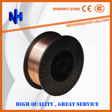 e71t 1 gas shielded flux cored welding wire