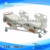 Best Quality five function electrical hospital furniture bed