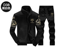 sports jersey new model men jackets winter apparel