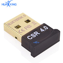 Mini USB Bluetooth Adapter V4.0 CSR Dual Mode Wireless Bluetooth Dongle 4.0 Transmitter