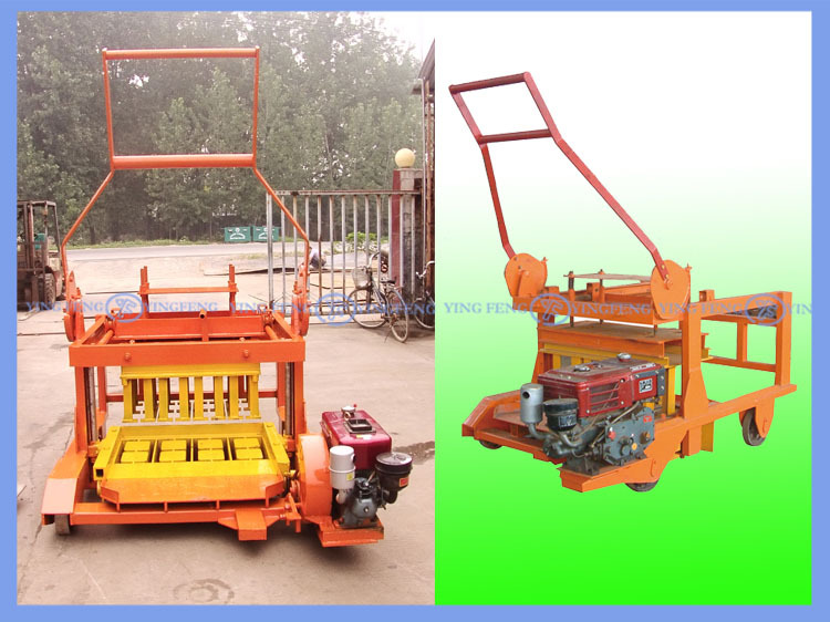 Yingfeng QMR4-45 Mobile diesel engine block and brick making machine