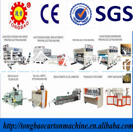 CARTON box rotary die-cutting machine
