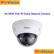 newest outdoor vandalproof waterproof dome camera dahua 4mp h.265 ir ip surveillance security camera
