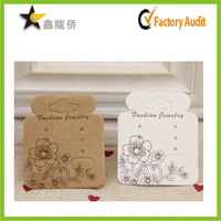 2015 top fashion free design custom printed earring cards
