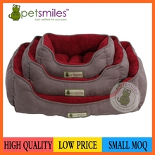 rectangular pet bed with suede