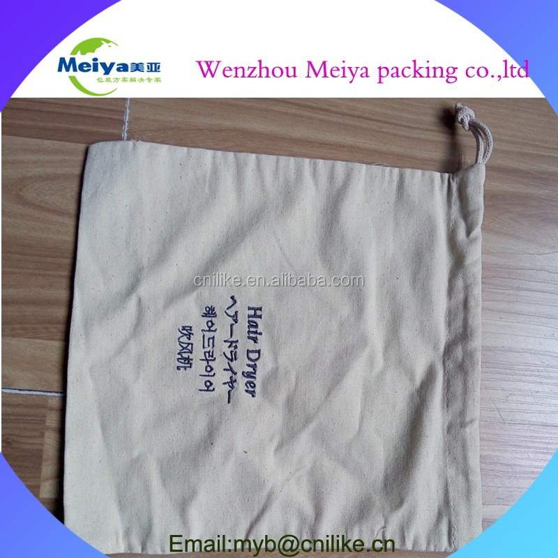 High quality drawstring cotton bag